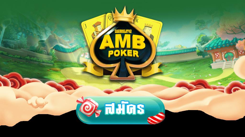 AMB POKER42-min (1)