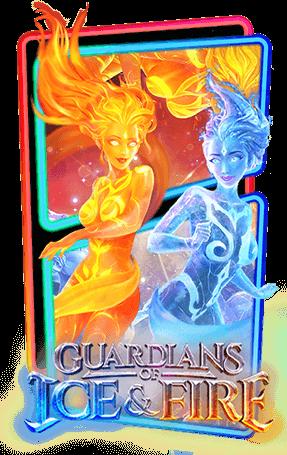 Guard ians of IceFire