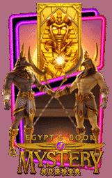 เกมสล็อต egypt's book of mystery