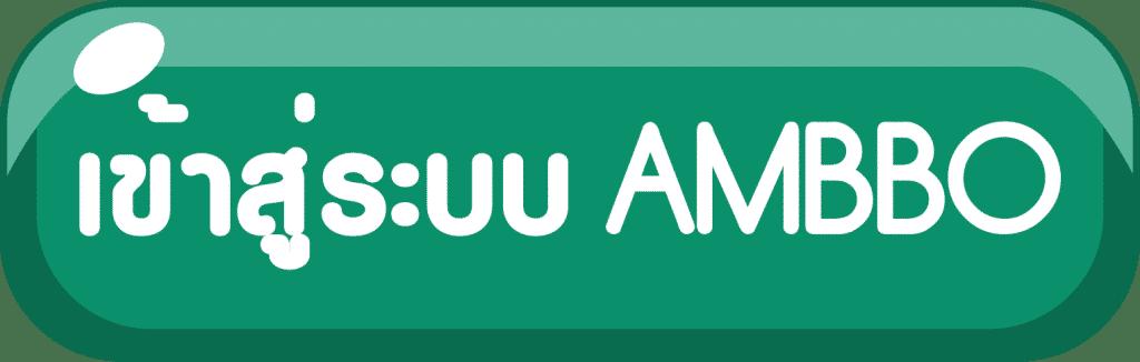 login-ambbo
