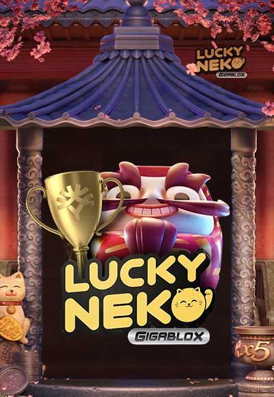 luckyneko-min-min