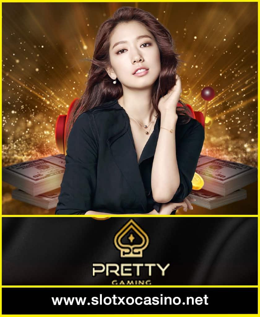 pretty min