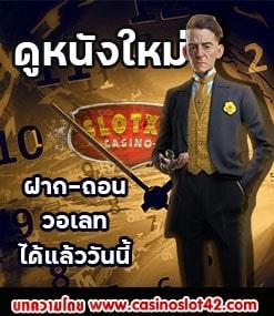 ดูหนังใหม่2020 เข้าโรงพากย์ไทยเต็มเรื่อง