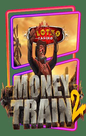 money train 2 เว็บไหนดี