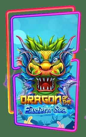 Gragon of the Eastern Sea