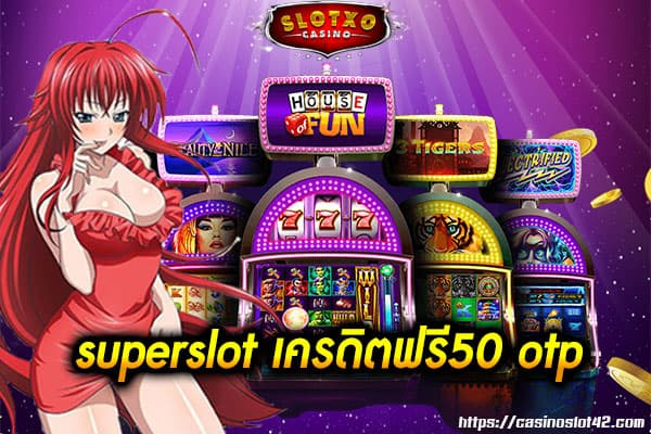 superslot เครดิตฟรี50 otp