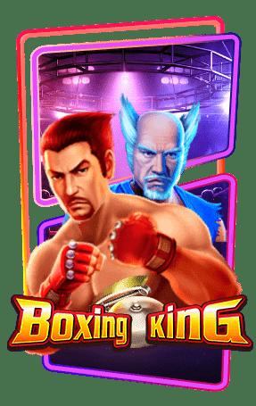 boxing-king