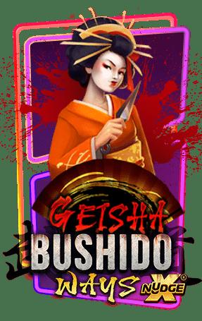 byshido-min