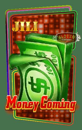 เกมส์ Money Coming