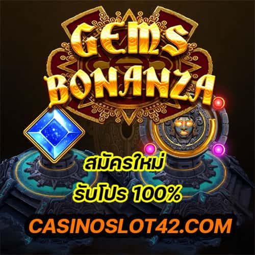 Gems Bonanza slot pragmaticplay demo