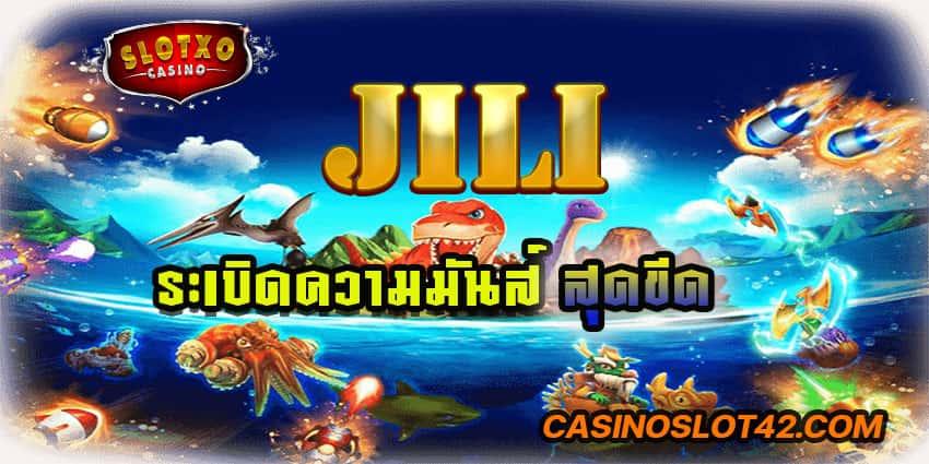 Jili Games