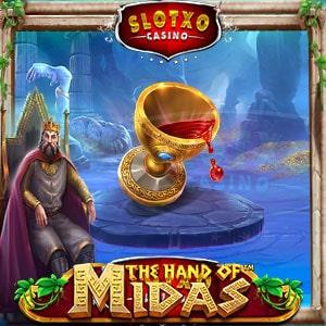 The-Hand-of-Midas™-แก้วเลือด-min