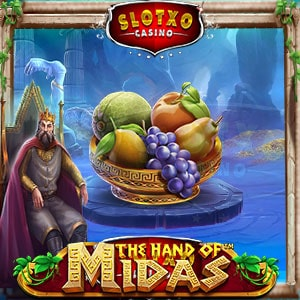 The-Hand-of-Midas-ผลไม้-min