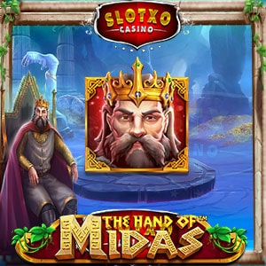 The-Hand-of-Midas-ราชา-min