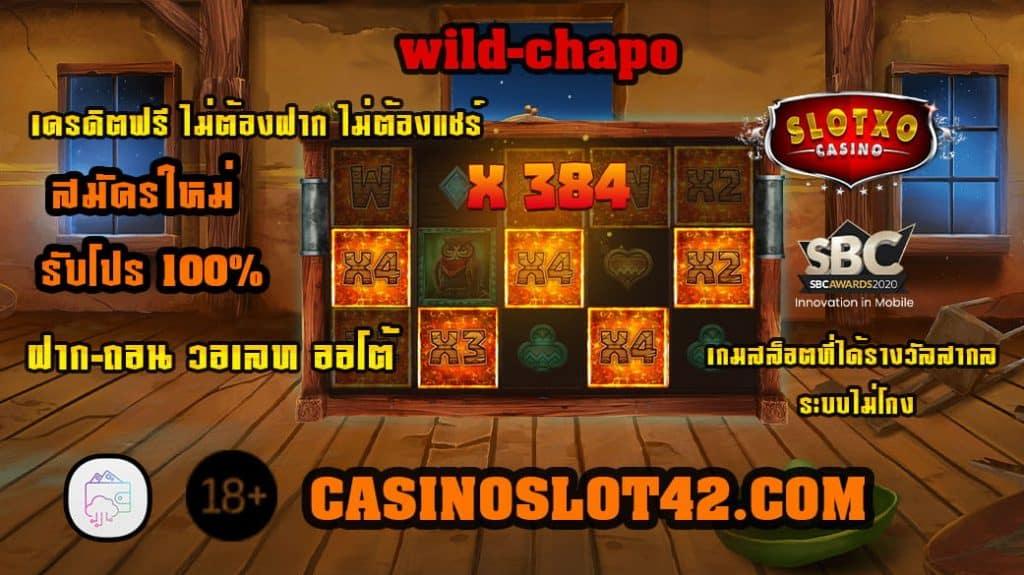 wild-chapo-test-for-free-min