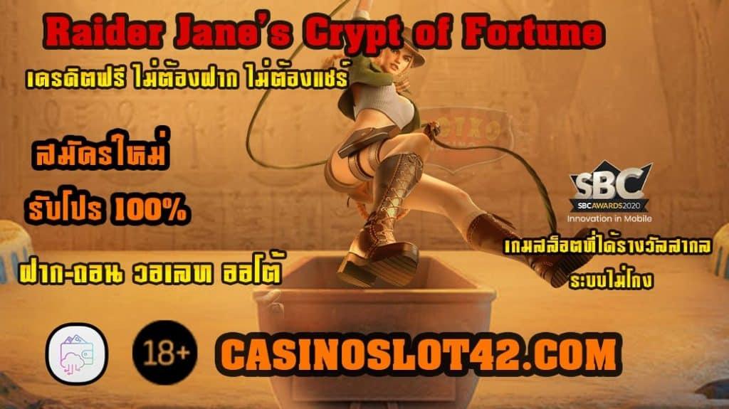 Raider-Jane's-Crypt-of-Fortune1-min